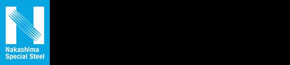 中島特殊鋼株式会社